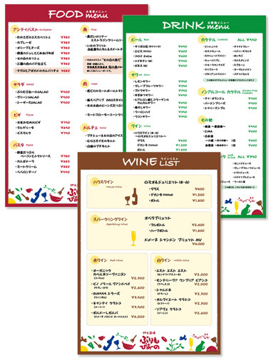 Primopiano_menu