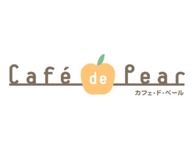 Cafedepear