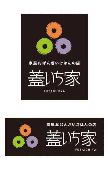 Futaichiya