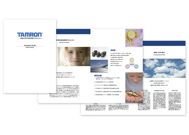 Tamron_2