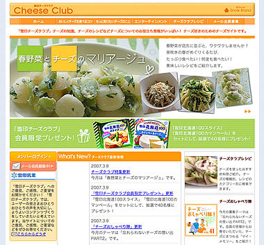 Cheese_01